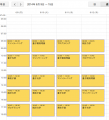 google_calendar1.png