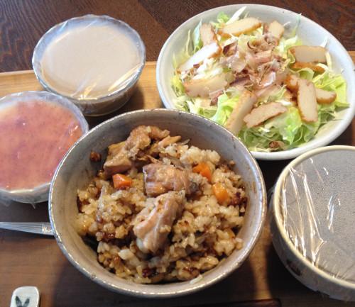 Sep25_鶏の炊込みご飯