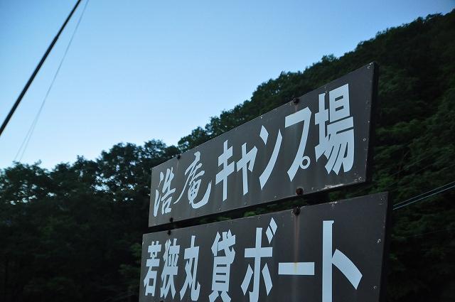 2014-6-14-2.jpg