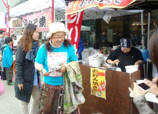 TOHOKU2014DSC_0014.jpg