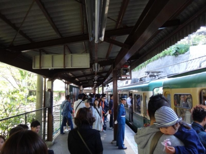 極楽寺駅(1)