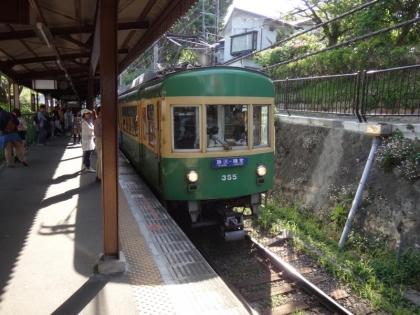 極楽寺駅(2)