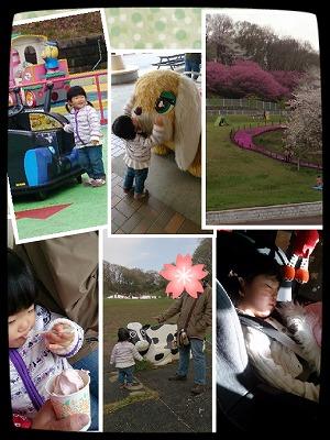 2014-04-07_15_27_26.jpg