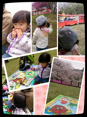 2014-04-07_15_39_14.jpg