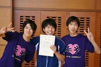 卓球男子優勝3年(反町・飯塚・木村) (200x133)