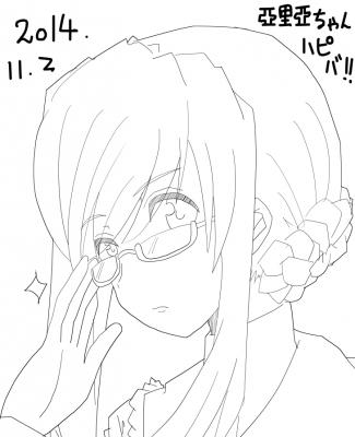 亞里亞ちゃん生誕祭2014
