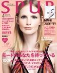 「SPUR」4月号