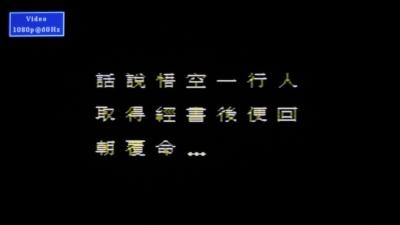 ACAN-V1-MG.jpg