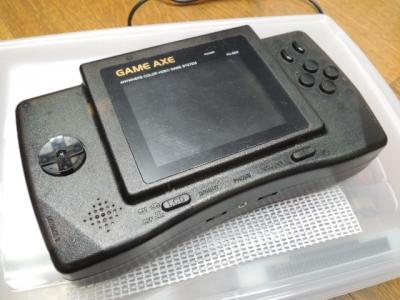 MG-AXE_2014021702293564a.jpg