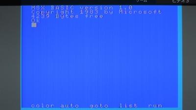 MSX-V2.jpg