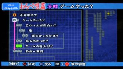 PS2-V7-MG.jpg
