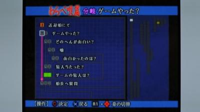 PS2-V7.jpg
