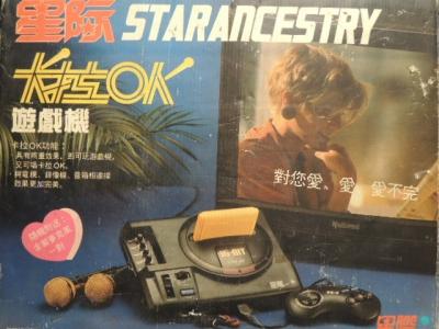 StarAncestry127.jpg