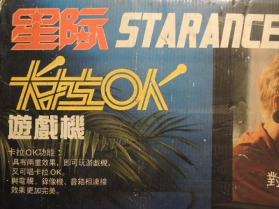 StarAncestry130.jpg