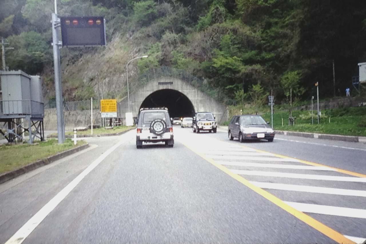 五十島トンネル突入