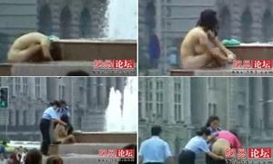 中国人マナー 噴水 裸