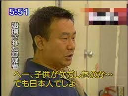 どうせ日本人