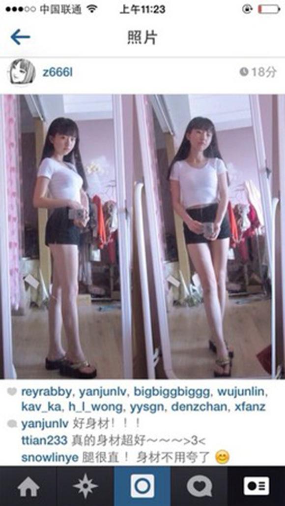 若すぎる中国女性2