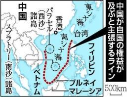 南シナ海 中国領土