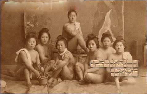朝鮮人慰安婦