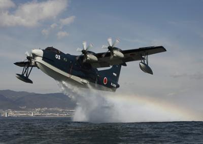 US-2飛行艇