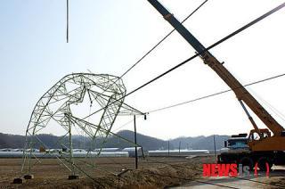韓国 鉄塔 送電線 倒壊