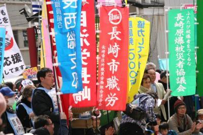 原発反対デモ