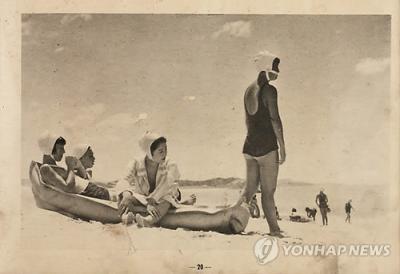 1930年代 朝鮮 海水浴場
