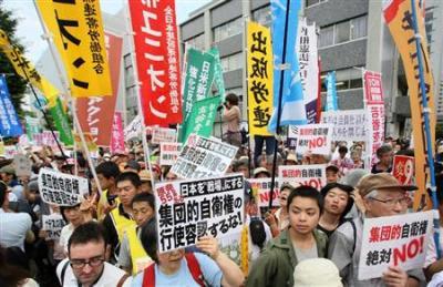 左翼 集団的自衛権反対デモ