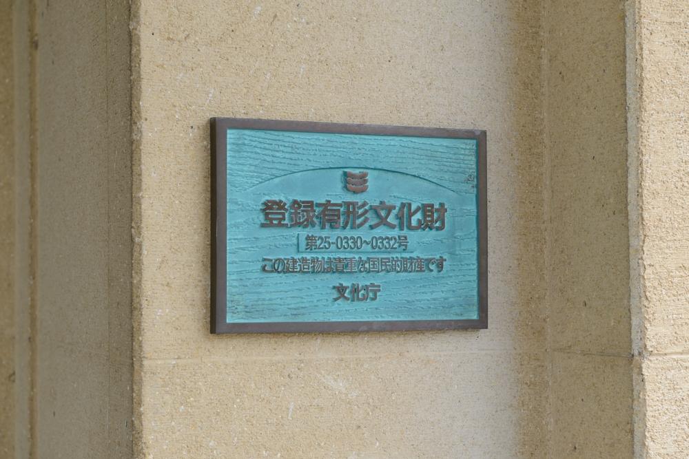 初豊郷でございます。_003