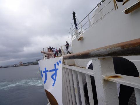 屋久島-5