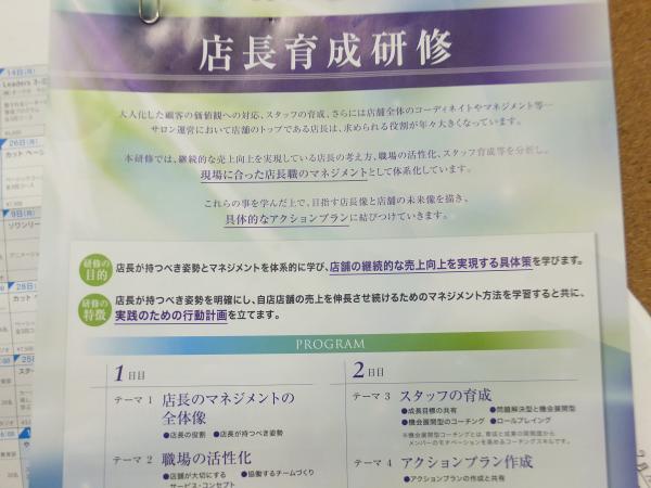 DSCF3938_convert_20141003214830.jpg