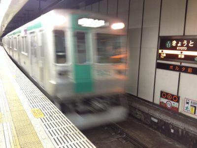 国際会館行きの電車