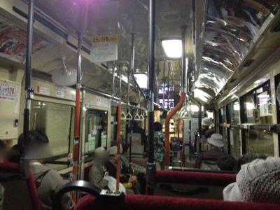 京都市営バス 北1系統車内