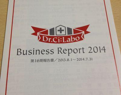 4092 Dr.シーラボ 期末報告書