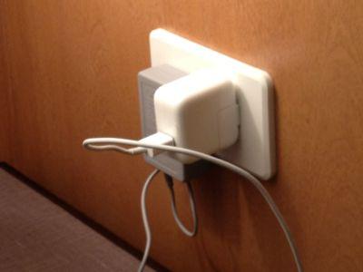 充電します