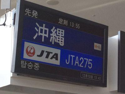 JTA275便
