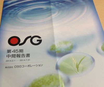 6757 OSGコーポレーション 事業報告書