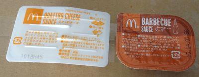バーベキューソースとチーズソース