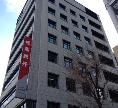 神戸市の但馬銀行でひふみ投信の...