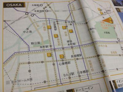 大阪市内の物件