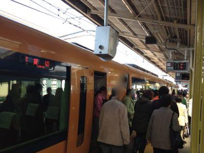 宇治山田駅到着