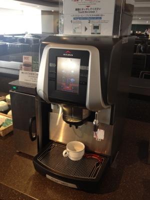 EGROコーヒーサーバー