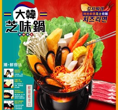 香港 吉野家 鍋料理