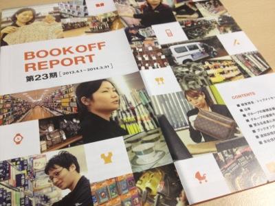 3313 ブックオフコーポレーション 株主報告書