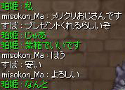 めりぶひ2