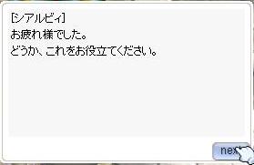 神器ちゃん4