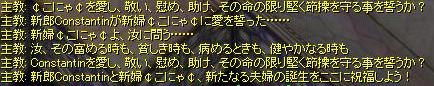 ケッコンカッコカリ3