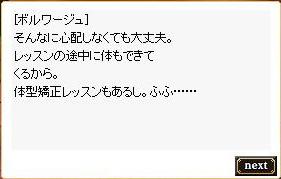 おこさまダンサー6