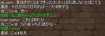 エイプリル5